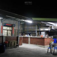 台東縣美食 餐廳 中式料理 小吃 福原豆腐店 照片