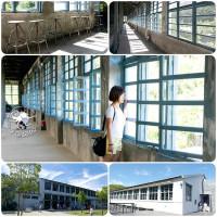 桃園市休閒旅遊 景點 觀光茶園 大溪老茶廠 照片