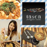台北市美食 餐廳 異國料理 Tasca 大食家 葡萄牙餐廳 照片