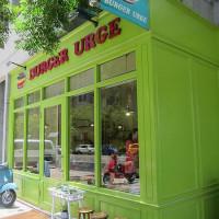 高雄市美食 餐廳 速食 柏明漢美式咖啡館burger urge 照片