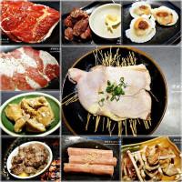新北市美食 餐廳 火鍋 火烤兩吃 九龍炭火燒肉海鮮火鍋 照片