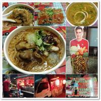 桃園市美食 餐廳 中式料理 小吃 黃董麵線 照片