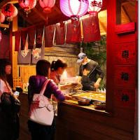 台中市美食 餐廳 中式料理 喜福神關東煮 照片