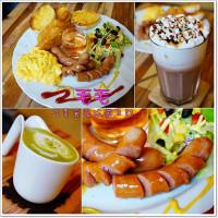 台北市美食 餐廳 咖啡、茶 咖啡館 巴和奈野 illy Café (二店) 照片