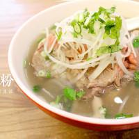 台北市美食 餐廳 異國料理 南洋料理 CYCLO 洛城牛肉河粉(忠孝店) 照片