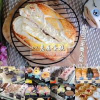 台中市美食 攤販 甜點、糕餅 D2惡魔蛋糕 (台中五權店) 照片