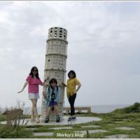 Shirley Huang在幸福王國庭園餐廳 pic_id=4762579