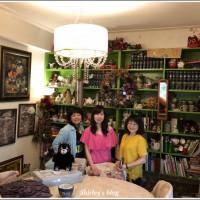 Shirley Huang在幸福王國庭園餐廳 pic_id=4762575