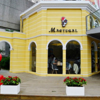 高雄市美食 餐廳 異國料理 多國料理 Maetugal 澳譽葡 照片