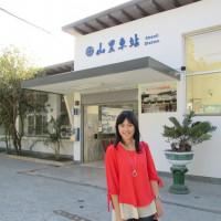 台東縣休閒旅遊 景點 車站 山里車站 照片
