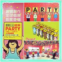 台北市休閒旅遊 運動休閒 運動休閒其他 舉牌小人迎新Party:新光三越(台北站前店) 照片