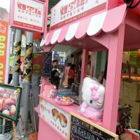 屏東縣美食 攤販 異國小吃 爆蛋糕 照片
