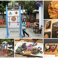 台南市休閒旅遊 景點 古蹟寺廟 海山派樂地 照片