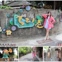 台南市休閒旅遊 景點 藝文中心 321巷藝術聚落 照片