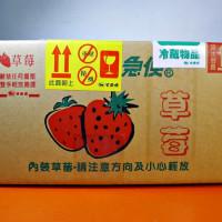 苗栗縣美食 餐廳 零食特產 零食特產 阿湧伯の果園 照片