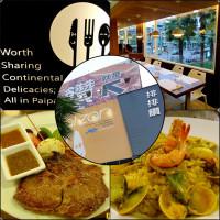 高雄市美食 餐廳 異國料理 異國料理其他 paipaizan 排排饡  (三多店) 照片