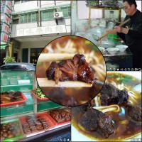 高雄市美食 餐廳 中式料理 川菜 西蜀。榮昌 川味牛肉麵店 照片