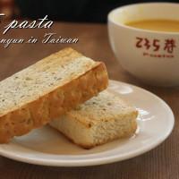 高雄市美食 餐廳 異國料理 義式料理 235巷義大利麵 (文山店) 照片
