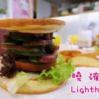 台中市美食 餐廳 異國料理 義式料理 曉確幸 Lighthouse (台中中友店) 照片