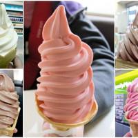 新北市美食 餐廳 飲料、甜品 冰淇淋、優格店 全家便利商店 FamilyMart 照片