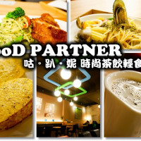 高雄市美食 餐廳 異國料理 義式料理 咕趴呢 時尚茶飲輕食館 照片