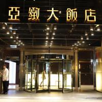 台中市休閒旅遊 住宿 商務旅館 亞緻大飯店(臺中市旅館192號) 照片
