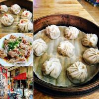 台南市美食 餐廳 中式料理 麵食點心 好公道江浙小籠湯包 照片