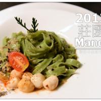 台北市美食 餐廳 咖啡、茶 咖啡館 莊園 Manor 2013 照片