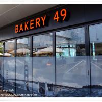 新北市美食 餐廳 異國料理 美式料理 BAKERY 49 (板橋環球店) 照片
