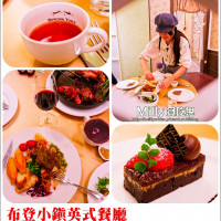 高雄市美食 餐廳 異國料理 多國料理 布登小鎮 照片