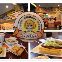 高雄市美食 餐廳 中式料理 中式早餐、宵夜 燒肉咬蛋 照片
