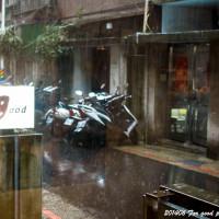 台北市美食 餐廳 咖啡、茶 咖啡館 forgood 好多咖啡 照片