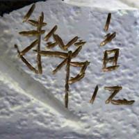 台北 遠雄金融中心~城市博物館之朱銘人間系列