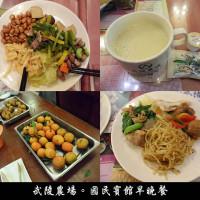 台中市休閒旅遊 住宿 商務旅館 武陵國民賓館(臺中市旅館210號) 照片