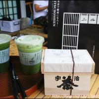 高雄市美食 餐廳 飲料、甜品 三星園(民合茶屋) 照片