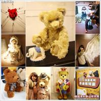 台北市休閒旅遊 景點 展覽館 韓國濟州泰迪熊特展 照片