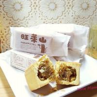 嘉義縣美食 餐廳 零食特產 零食特產 旺萊山鳳梨酥 照片