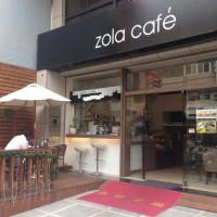 台中市美食 餐廳 異國料理 ZOLA Café 左拉咖啡 照片