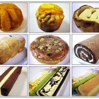桃園市美食 餐廳 烘焙 寶格利烘焙屋 照片