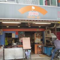 台北市美食 餐廳 中式料理 中式料理其他 珍品味泰式碳烤(北醫店) 照片