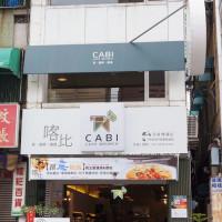 台中市美食 餐廳 速食 早餐速食店 喀比 CABI CAFE BRUNCH 照片