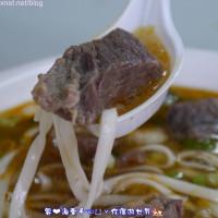 桃園市美食 餐廳 中式料理 客家菜 龍潭牛肉麵店 照片