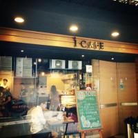 台北市美食 餐廳 咖啡、茶 咖啡館 iCafe 照片