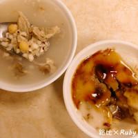 新北市美食 餐廳 中式料理 小吃 珍饌正傳統四神湯 照片