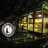 台中市美食 餐廳 中式料理 川菜 kiki餐廳 照片