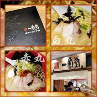 台北市美食 餐廳 異國料理 日式料理 一風堂(微風台北車站店) 照片