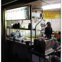 台北市美食 餐廳 中式料理 小吃 文山區|古早味豬腸冬粉 照片