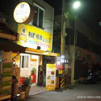 台中市美食 餐廳 速食 漢堡、炸雞速食店 有雞可尋炸物專門店 照片