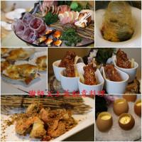 宜蘭縣美食 餐廳 中式料理 師父上菜創意料理 照片