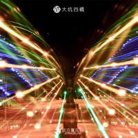 台中市休閒旅遊 景點 景點其他 大坑蝴蝶橋 照片